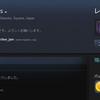 SteamAPIを使ってユーザー情報をJson形式で受け取る
