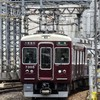 阪急、今日は何系?488…20210628