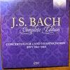 バッハ全集 全部聞いたらバッハ通 CD7 BWV1061-1064 チェンバロ協奏曲(2台、3台)