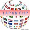 ジャパンカップ2018 世界のアーモンドアイ