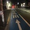 【ライドルート】六甲山を走る
