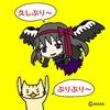 【まどかマギカ3叛逆】久しぶりの悪魔ほむら♪朧スクタイムも引いたよ!