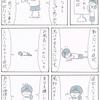 【マンガ】意外なうつ病の症状