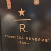 スタバ好きには必見店舗!貴重な黒エプロンのスタッフが作るドリンクが味わえる♪ [SRARBUCKS RESERVE(スターバックス リザーブ)] ルクア大阪店