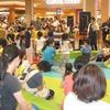【イベントレポート】音楽と英語に触れよう!絵本読み聞かせ会を開催いたしました!