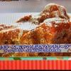 【マツコの知らない世界】平野レミが教える!本当に美味しいレストラン!渋谷「a」の牛テール肉のトマト煮込み