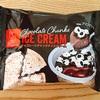 【マックスブレナー】チョコレートチャンクピザ、アイスになる【セブンイレブン】