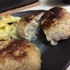 【メイン】魚焼きグリルでハンバーグ、リベンジ編。表面を焼かずに弱火で肉汁を閉じ込める方法を試してみた