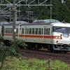 1999年10~12月期の鉄道汚写真 ユウサロ・セイシェル・宴・イロイロ
