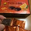 チョコレート効果「オレンジ&大豆パフ」がとても美味しかったです