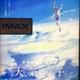 ネタバレなし:映画「天気の子」を公開初日初回IMAXで観てきました