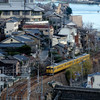onomichi walker #yellow train