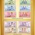 タイ王国 新紙幣