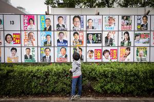 野友しょうた つくば市議会議員候補 選挙ポスター撮影 ~ 告示日応援に行ってきた!