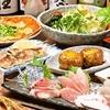 【オススメ5店】西武池袋線(石神井公園~秋津)(東京)にある焼酎が人気のお店