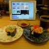 倉式珈琲店 ルミネ川越店で「たっぷり茹であずきの抹茶金時」に舌鼓♪