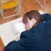 公務員試験は眠気に打ち勝って試験を制せ!