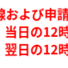 UQ MNP転入の記録。ゲオモバイル。旧楽天モバイル(MVNO)から。申し込んで3日目にSIM到着(2021年1月)