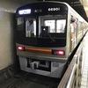 大阪メトロ堺筋線の新ダイヤの時刻表が公開に!