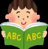 保育園児の家庭学習2、英語タイム確保の工夫