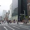 孤独の展覧会【西尾維新大辞典】※ネタバレあり