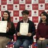 千葉大学主催「セキュリティバグハンティングコンテスト」表彰式より