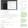 直感的UIのCMS、concrete5を使ってサイトを構築しませんか?
