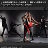 本格的な踊りは圧巻‼️映画『ハートビート』バレエが凄い(*^^*)