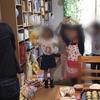 子ども読書会『ほんのとびら』たこ焼きパーティ&お花見