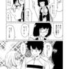 c94新刊「むっつりおっきー第二幕」サンプル3