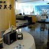 北海道ルスツリゾートのレストラン!朝食・雪花亭