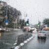 危険回避のドライブ術⑨~雨の中の運転