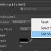 スクリプトからShaderパラメータを変更する(例:_EmissionColorについて)