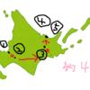 ゴールデンカムイ聖地巡り「北海道横断400km女一人旅」【0】