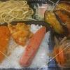 [19/08/26]「琉花」の「茄子のはさみあげ(日替わり弁当)」 300円 #LocalGuides