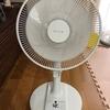 ヤマダ電機でヤマダオリジナルのDCモーターの扇風機「RAFD-R83J3」を買いました。(DCモーターって何?) 結果、コスパに優れたおススメの扇風機でした!