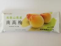 ウチカフェ「日本のフルーツ」南高梅が幻のアイスになる予感しかしない件。ここまで梅の果汁感と向き合ったのは初めてかもしれない。