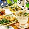 【オススメ5店】桜新町・用賀・二子玉川(東京)にある串焼きが人気のお店