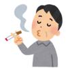 たばこの煙が嫌いな人は、JTの株を買うと良い