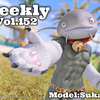 LLPeekly Vol.152 (Free Company Weekly Report)