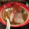【今週のラーメン1773】 麺や でこ (川崎・武蔵小杉) 味噌そば