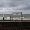 新潟名所の駅 海に近い青海川駅&珍しいもぐら駅こと筒石駅を見学