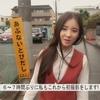 「映像」今月の少女探究#24「日本語字幕」