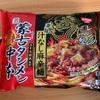 セブンイレブン蒙古タンメン中本で食レポ!汁なし麻辛麺(マーシンメン)とカップ麺の違いは?