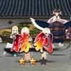 【うたわれLF】【ロスフラ】第5回「紅白奉納試合」(9月)VH3情報まとめ