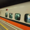 ◆台湾で新幹線に乗りました◆台湾高鐵 板橋駅→台南駅 商務車(ビジネスクラス)◆美味しい排骨弁当との出会い◆