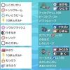 【S12ダブル最終71位】ポリロンゲカグヤ
