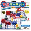 知育玩具 電子玩具【電脳サーキット 100】の特徴