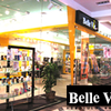 ハワイ旅行 【$10クーポンリンク付!】ベルヴィー(Belle Vie) Tギャラリア向かいのワイキキショッピングプラザにあるお得なコスメショップ