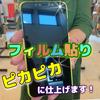 """OPEN1周年記念日まであと""""2日!!"""""""